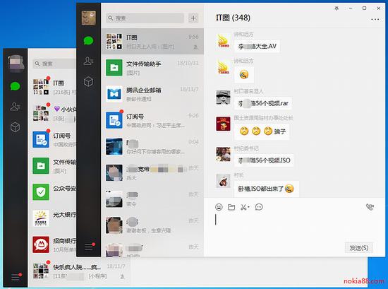 微信多开防撤回版下载