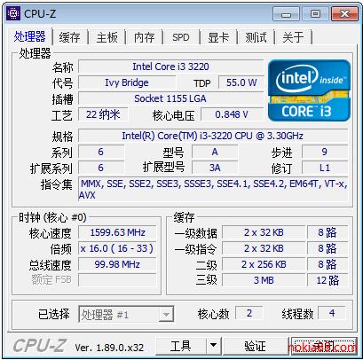 CPU检测软件