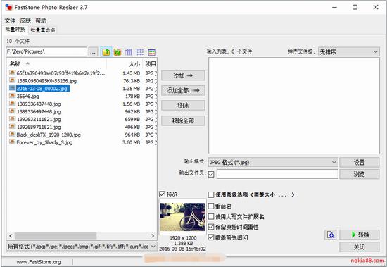 FastStone Photo Resizer中文破解版