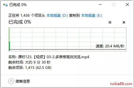 10GB文件传输只需要10秒,这软件逆天了!