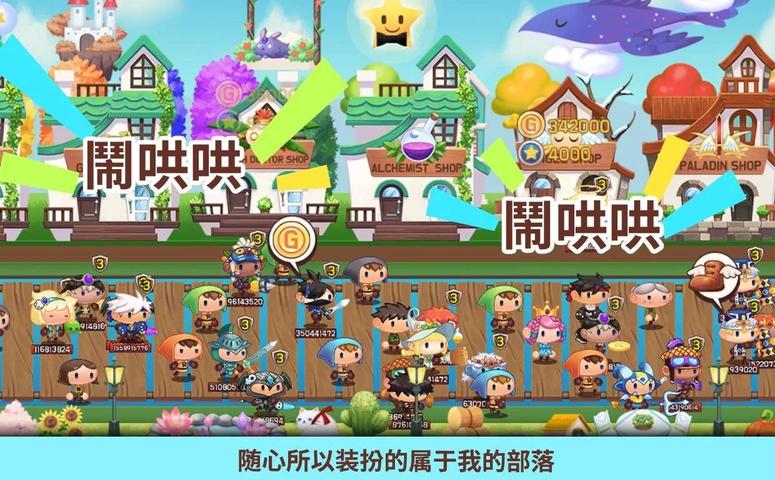 龙头镇app 下载