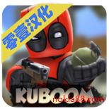 KUBOOM酷炸射击