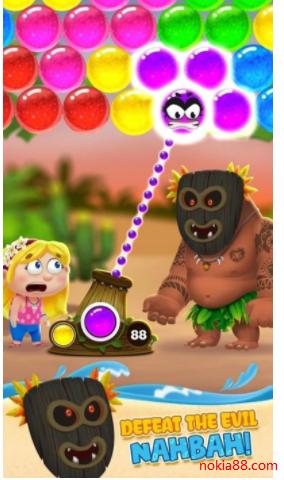 海滩泡泡龙app下载