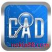 CAD快速看图 v5.13.2.72 VIP绿色版