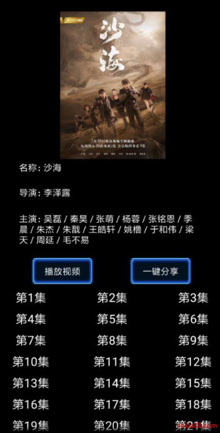 七果影视最新版下载