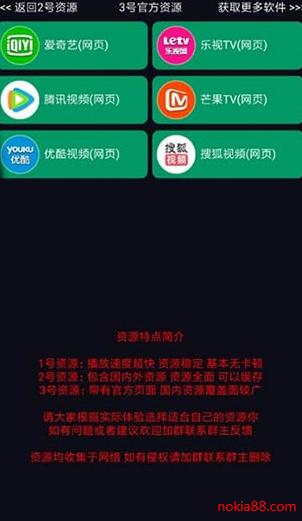 七果影视下载安装