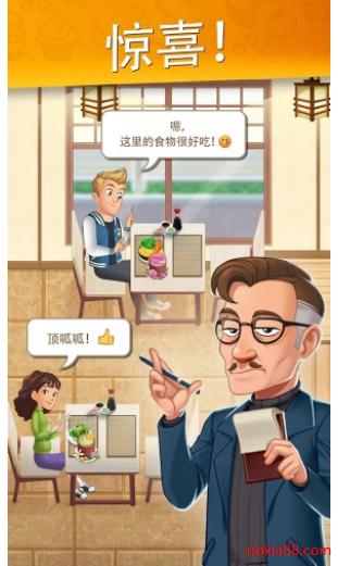烹饪日记最新版下载