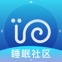 蜗牛睡眠 v4.3.3