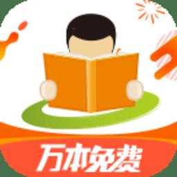天翼阅读 v6.2.8