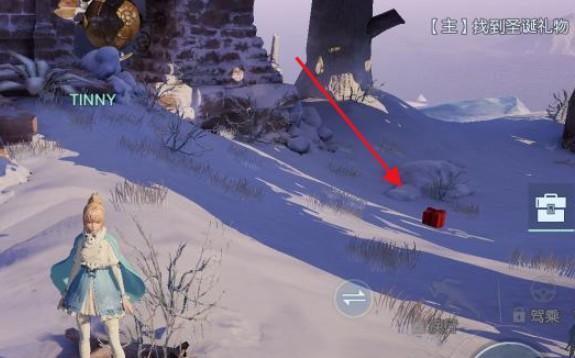 龙族幻想手游主线任务找圣诞礼物过关攻略