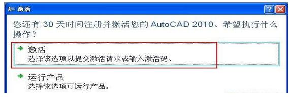 cad2010序列号和密钥_cad2010序列号和密钥大全
