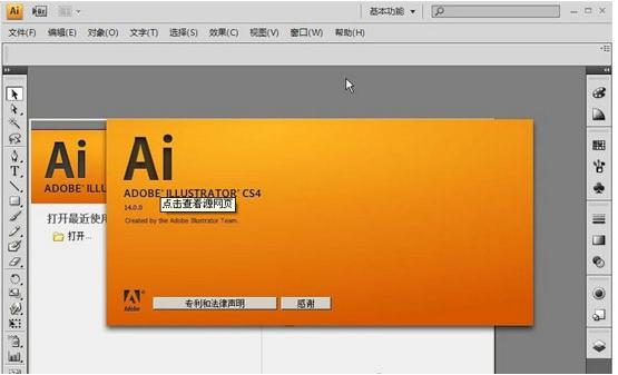 adobe illustrator cs4 繁體 中文 版 上/