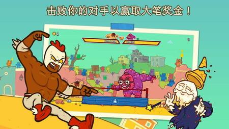 卷饼野牛复仇记中文版下载