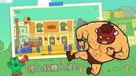卷饼野牛复仇记游戏下载
