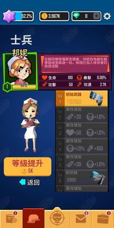 丧尸围城绝境求生中文版下载
