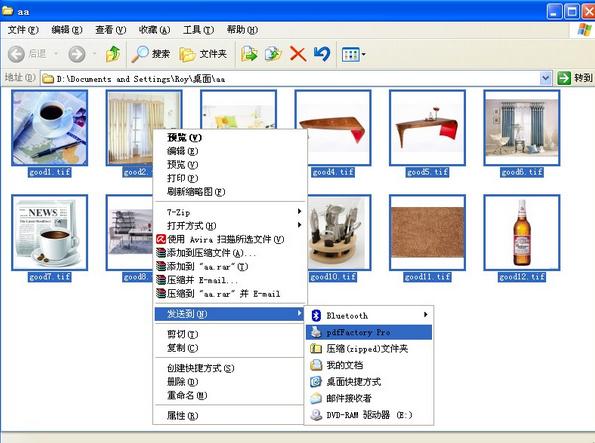 pdffactory pro�����ӡ��