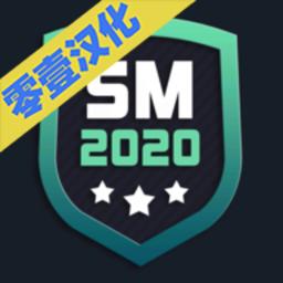 ������2020