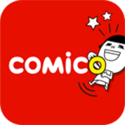 comico漫画