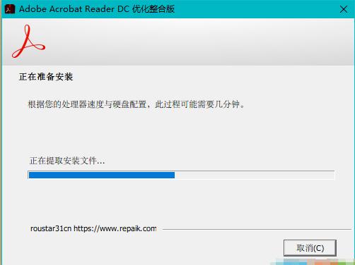 Acrobat Reader DC破解版