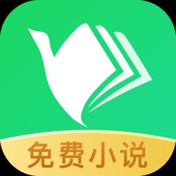 鸿雁传书 v2.5.4