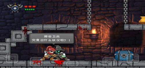 魔法狂暴中文版下载