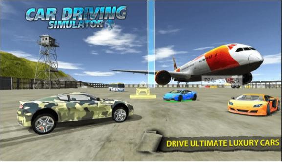 驾车司机模拟