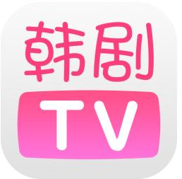 韩剧TV v4.7.5