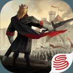 权力与纷争  v1.5.76最新版