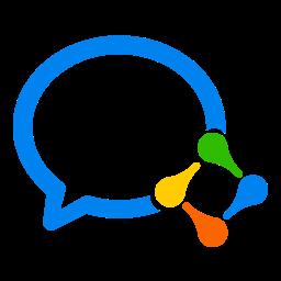 企业微信 v3.0.16