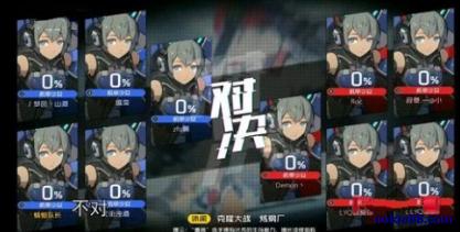 王牌战士机甲少女亚夏技能与角色介绍