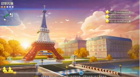 跑跑卡丁车手游弯道挑战巴黎风情16.40秒攻略