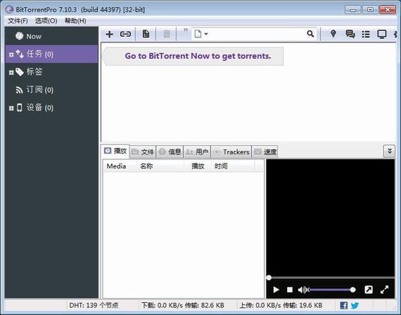 BitTorrent����