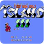冒险岛3 v1.2安卓版