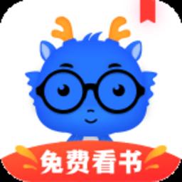 中文书城 v6.6.2