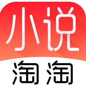 小说淘淘app v1.0.4广告版
