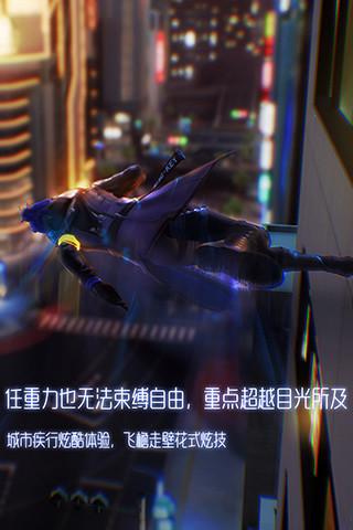 龙族幻想无限钻石版下载