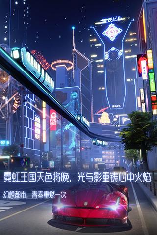 龙族幻想内购破解版下载