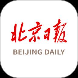 北京日报 v2.3.5