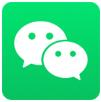 微信pc版 v2.7.1.93 绿色版