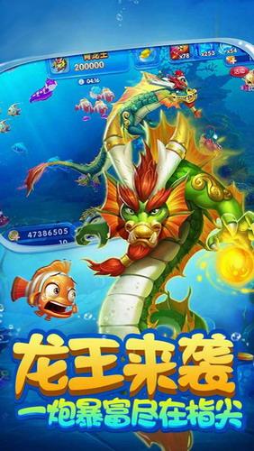 深海捕鱼现金版下载