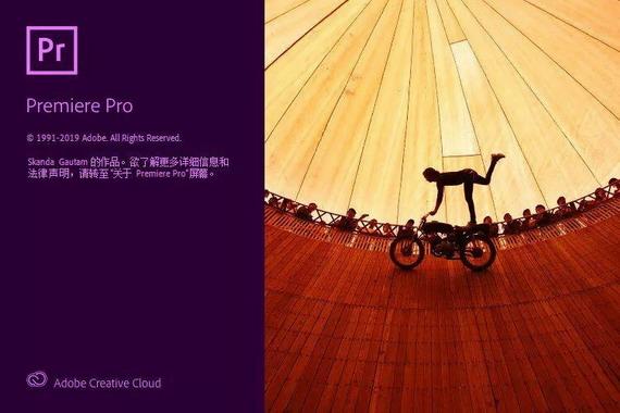 Adobe Premiere Pro����