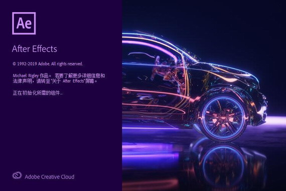 Adobe After Effects 2020下载