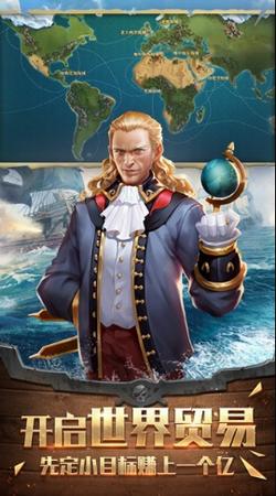我是航海家内购版