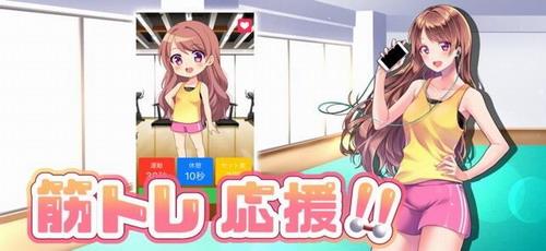 美少女训练计时器手机版下载
