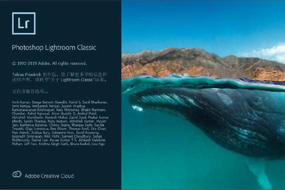 Adobe Lightroom Classic 2020 中文版秒速飞艇