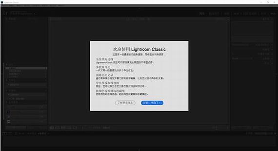 lightroom 4.1 破解