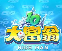 大富翁10 PC版 中文破解版
