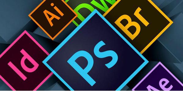 Adobe2020全套破解版下载