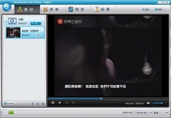 Wondershare DVD Creator下载