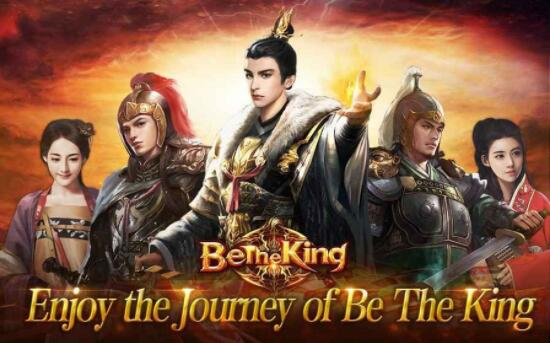 Be The King����